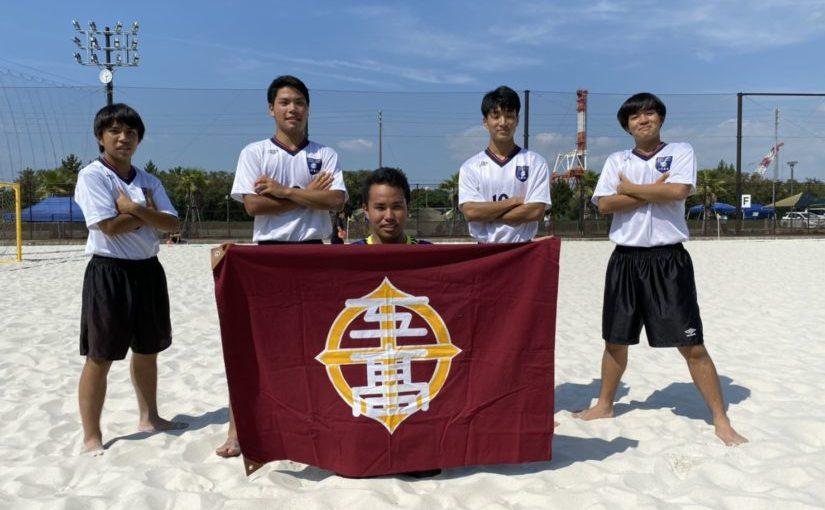 JFA第15回<br>全日本ビーチサッカー大会<br>東海地域大会